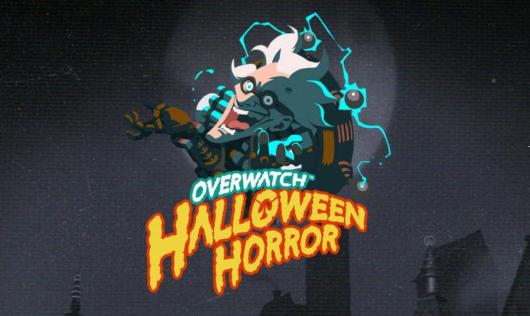 Consolero.de | Junkensteins Halloween Horror | Gewinnspiel